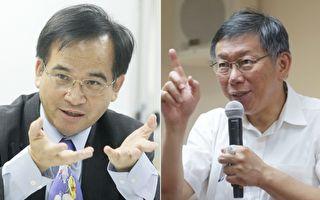 苏焕智退党 竞选台北市长 柯P点评击中要害