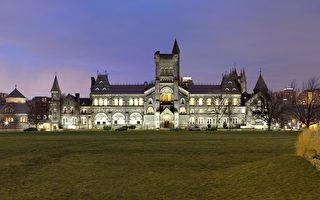 QS顶尖大学 加拿大大学课程全球排第四