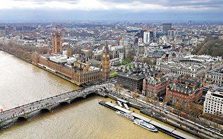 英國四名穆斯林國會議員收到可疑包裹