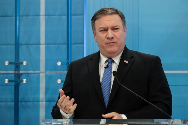 【新闻看点】又一重锤 北京遭美国国际会议点名