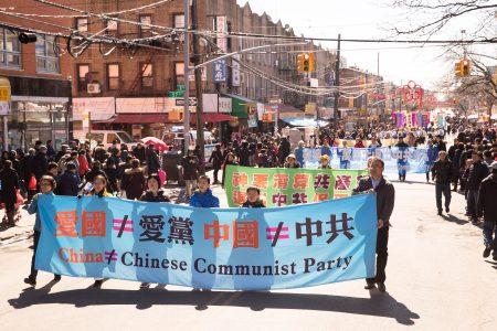 """11日大游行中的真相条幅"""" 爱国≠爱党 中国≠中共 """"。"""