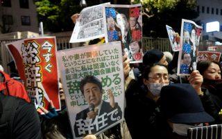 森友学园文件被改写 日本首相道歉
