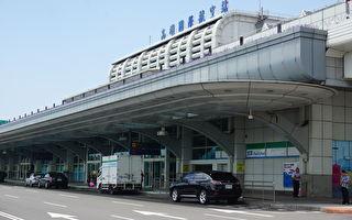 改造小港機場 新航廈、轉運站列優先