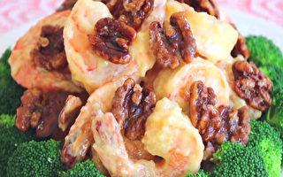 【美食天堂】超赞核桃虾的家庭做法