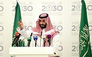 沙特王储访美 周二与川普会面
