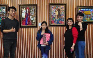 小而美画展 欣画社在竹东国小展成果