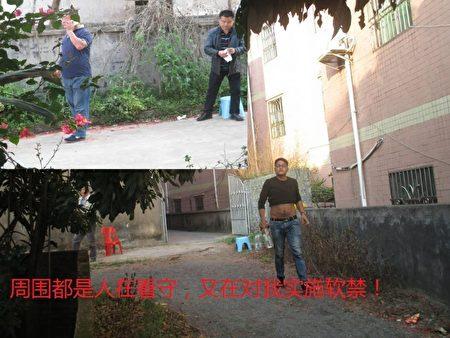 中共当局安排监控郑志鹏的人。(郑志鹏提供)