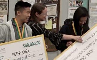洛杉磯喜瑞都市的兩名華裔高中生,週二上午(3/20)又驚又喜的領取了愛迪生國際公司提供的高額獎學金,減輕他們未來就讀大學的經濟負擔。(視頻截圖)