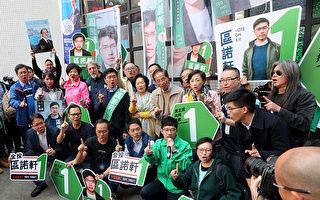 【3.11補選】陳方安生等撐區諾軒:對中共插手香港說不