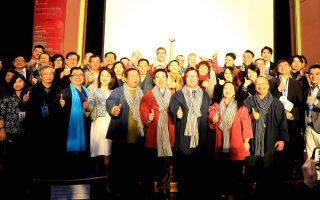 第一屆國際藝術主席會議開幕  九國與會