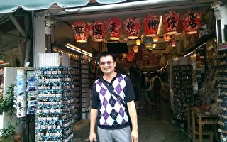 文创小物有容乃大 一诚生技用真诚打造台湾精神