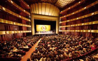 紐約州立大學4月迎八場神韻晚會 票房熱賣