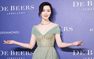 女星高定礼服来源遭疑 范冰冰造型师否认借出