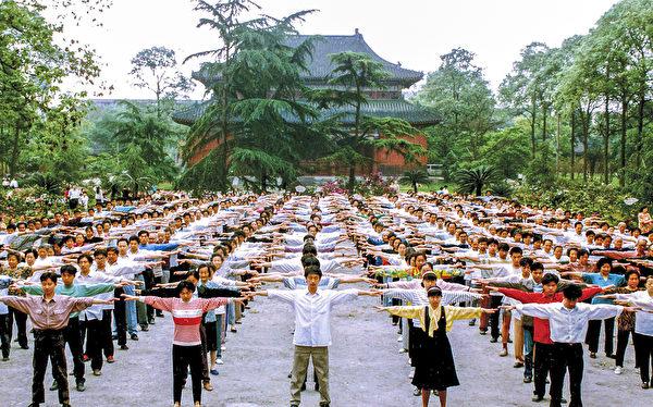 在法轮功被中共镇压前,四川省成都市的法轮功学员在晨练。(明慧网)