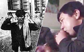 9千人横死!道县杀人风如蔓延病毒 传播血腥
