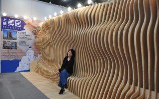 「2018住宅博覽會」登場 大新竹建案一次看夠