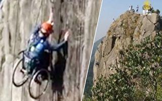 攀出人生低谷 香港攀石运动员坐轮椅登上狮子山