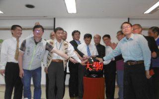 綠能備用電力  台灣海大氫燃料電池啟用