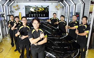 汽車鍍多層次鍍膜 車酷二氧化矽鍍膜