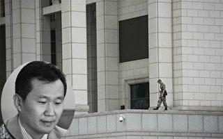 山东国企前副总经理获刑 曾是季缃绮助手