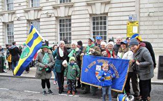 英国圣派翠克盛大游行 爱尔兰传统绿化伦敦