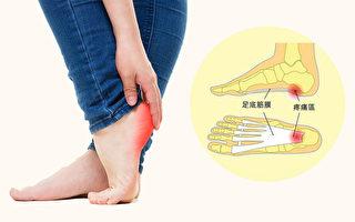 脚踩地像针扎?3招改善足底筋膜炎 跟脚痛拜拜