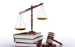 枉法裁判法轮功学员 律师控告上海中院法官