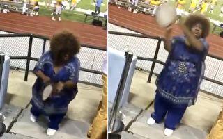橄欖球比賽如火如荼 大媽一個舉動 搶走焦點