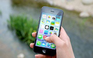 【新闻看点】手机出国仍被控 中共审查严厉