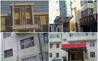 黑龙江林业厅前书记被立案 曾当典型的背后
