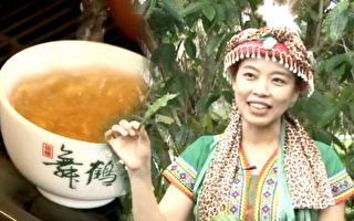 留美学成归国 她选择种茶磨咖啡为业 不止获得快乐