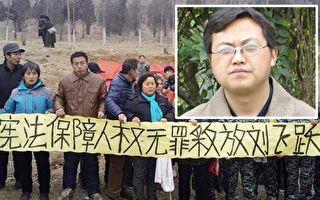 民生觀察創辦人劉飛躍被判重刑。(視頻截圖/大紀元合成)