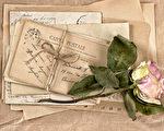 戰爭年代數百封信 訴說曾祖父母綿綿愛意