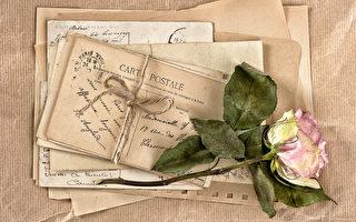 战争年代数百封信 诉说曾祖父母绵绵爱意