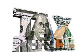 川普税改为地产投资减税,修改1031物业交换