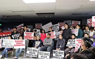 圣荷西游民小屋社区会议    民众表达不满