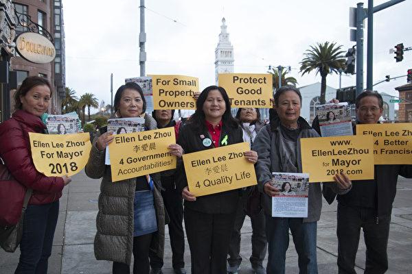 旧金山市长候选人李爱晨  欲归正旧金山符合常识