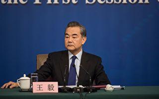 中共外交部長王毅在兩會新聞中心舉辦記者會,答中外記者的提問。(FRED DUFOUR/AFP/Getty Images)