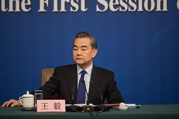 中共外交部长王毅在两会新闻中心举办记者会,答中外记者的提问。(FRED DUFOUR/AFP/Getty Images)