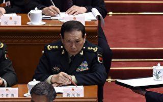 港媒报导说,中共中央军委委员魏凤和将出任国防部长。(WANG ZHAO/AFP/Getty Images)
