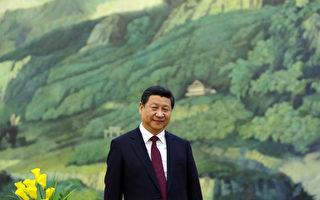 中共中央委員會建議刪除關中共國家主席任期的限制。(JASON LEE/AFP/Getty Images)