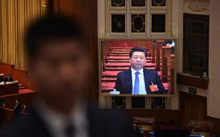 中共十九届三中全会提前到2月下旬开,引来惊诧一片。(GREG BAKER/AFP/Getty Images)