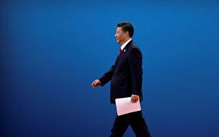 中共週日(2月25日)為習近平無限期掌權鋪平道路,提議取消國家主席最多任期兩屆的限制。 (Mark Schiefelbein-Pool/Getty Images)