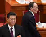 3月17日中共人大會議上,習王搭檔二度登場。(GREG BAKER/AFP/Getty Images)