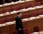 近一段时间,中共修改宪法,尤其是取消了国家主席、副主席任期的限制,在海内外引起了各类猜测。(GREG BAKER/AFP/Getty Image)