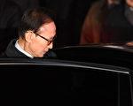 韓前總統李明博涉貪 檢方列16項罪名起訴