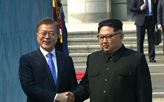 讀報:紐約時報到朝鮮日報今天報什麼?