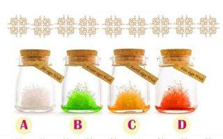 選一個你喜歡的許願瓶 看看你的好運什麼時候到來