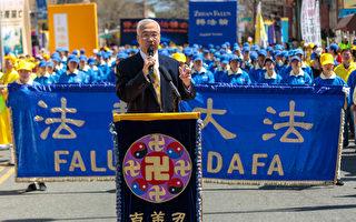 追查国际主席汪志远在集会上发言。(大纪元资料图片)