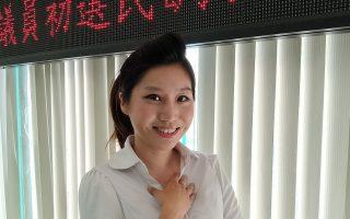 國民黨Y世代  「世界小姐」佳麗朱珍瑤出線